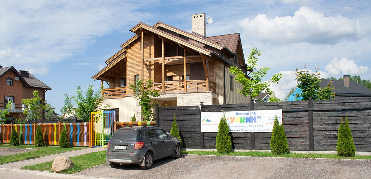 Второе здание детского сада в поселке Фэмили Клаб