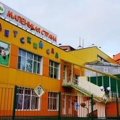 Школа на Ленинградском шоссе